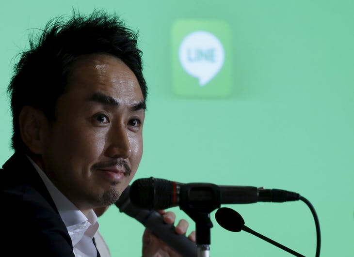 Idezawa,_CEO_of_LINE_Corp_attends_a_news
